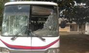 Damages Following UEW Student Violence Estimated To Cost 250k
