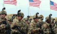 U.S. To Establish Military Base In Ghana?