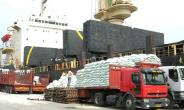 Increase In Taxes At Ports Counterproductive