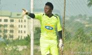 Felix Annan Targets GPL And FA Cup Success With Asante Kotoko