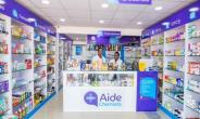 Aide Chemists Wins 'Emerging Brand of the Year' Award