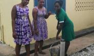 Wassa-Simpa Health Centre Gets Potable Water
