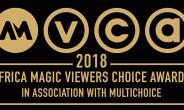 Africa Magic Viewer's Choice Awards 2018 - Calls for entries