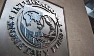 IMF Gives Ghana $185m After Final Review Of Fund Programme