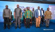 Digital Address Will Be Required For National ID Card - Bawumia
