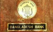 Who Stole US$ 100 Millions From The Bangladesh Bank's Foreign Exchange Reserve?