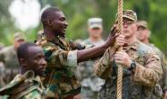 United States-Ghana Agreement: An Opportunity For Paradigm Shift In Ghana's Approach To National Security And Defence