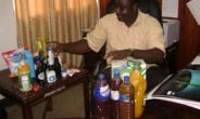 B/A:  FDA Cautions Consumers Against Expired Products Ahead Of Easter