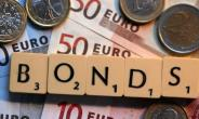 $2.5 bn Eurobond Gets Approval From Parliament