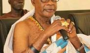 Confirmed: Former Council of State Member, Daasebre Awuah Kotoko II Reported Dead