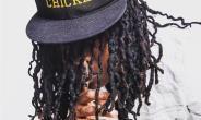 US Rapper, Miss Money Soon To Arrive Ghana