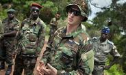 Ghana-US Military Pact; The Geopolitical Narrative