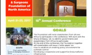 The Annual Ghana Physicians and Surgeons Foundation Conference Comes Off In Atlanta