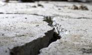 Earth Tremor Hits Parts Of Accra