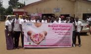 Ghanaian-Switzerland Based Mabelle Prior Calls For Government Support On Breast Cancer