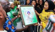 Actress, Lizzy Anjorin Honoured by Islamic Group
