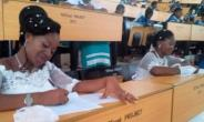 Brides Sit For Exams In Wedding Gowns
