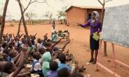 A Roofless Compound School In Mineral Rich Africa