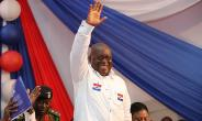 Akufo-Addo's Unifying Leadership Skills Are At Work Here, Once More
