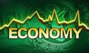 Ghana's Economy To Grow By 5.7% In 2018 – Renaissance Capital