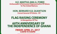 Ghana's 60th Independence Flag Raising Ceremony In NY