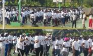 NIB Marks 55th Anniversary With Health Walk And Fun Games