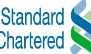 Standard Charted Bank Ghana Limited Opens Ultra- Modern Branch At KNUST