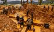 Ex-President Mahama Is Sabotaging The Fight Against Illegal Mining - DI