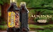 Petition To Food & Drugs Authority Against Angel Group Of Companies Producers Of Adonko Bitters