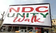 It Is Time For Upper East! The Blazing Torch For The NDC Unity Walk Is Here@ Last