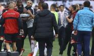Pogba's Brother Attacked By Team-Mates In Turkey