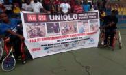 Ghana To Host ITF Wheelchair Tennis Futures Tournament