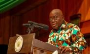 Akufo-Addo Unveils USD$100 Million Endowment Fund For University Of Ghana
