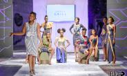 Sara Q Introduces The Best African Print & Denim Combo For Her Chilly Rainy Collection At Accra Fashion Week