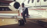 Davido Has Acquired A Jet