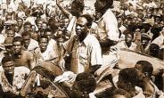 Who Killed Dr. Kwame Nkrumah?
