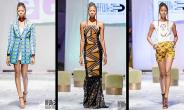 Ghanaian Model Erica Nutsa Stuns Designers At Accra Fashion Week