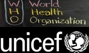WHO and UNICEF are corrupt institutions which have deceived the world