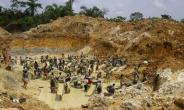 The Tragic Unintended Consequences Of Galamsey