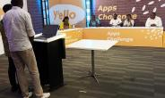 48 Face Judges at Round Two of MTN Apps Challenge V