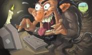 8 Types Of Trolls You May Encounter On Social Media