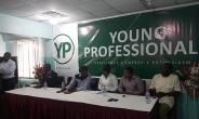 NPP Has Failed Ghanaians Woefully--Young Professionals