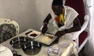 Checkout Singer, Terry G's Luxury Dinning Set