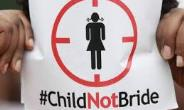 Child Marriage Perpetrators To Be Punished