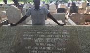 Ghanaian Groups Urge Prosecution of Yahya Jammeh