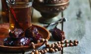 Ten Things To Know About Ramadan