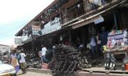 Spare Parts Dealers To Reduce Prices Of Goods