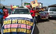 Statement of Solidarity with the Bolivarian Republic of Venezuela