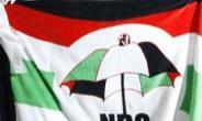 Akropong Akwapim NDC Chairman Suspended