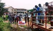 Body Of Middle-Aged Woman Found Under Kumasi Bridge